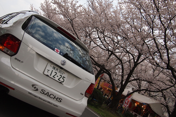 SACHS JAPAN