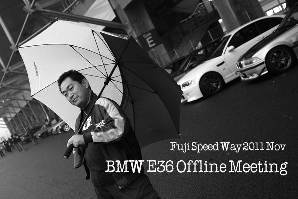 SACHS BMW 二課長