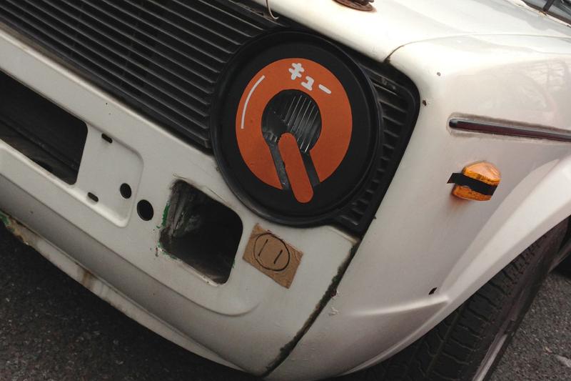 VW GOLF1 CUP SACHS WERNHER COX