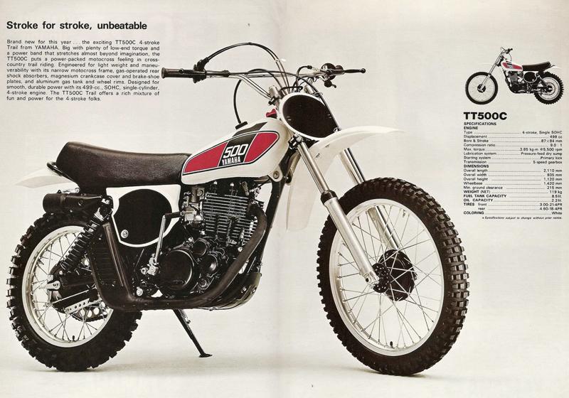 YAMAHA XT500 TT500