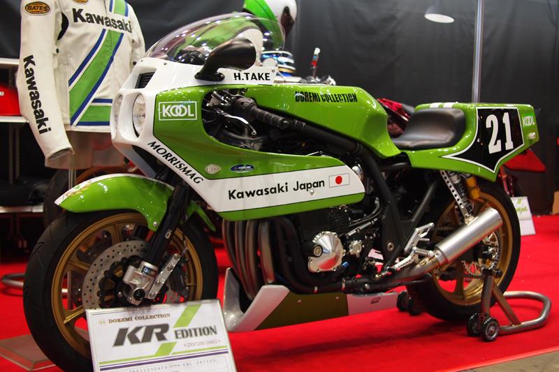 KAWASAKI ゴディジェンヌレプリカ