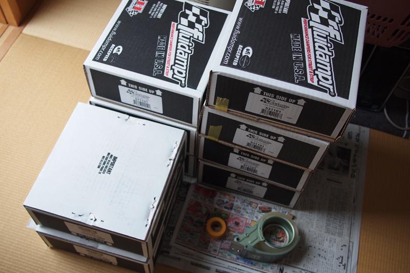 86 BRZ レヴォーグ WRX S4 FA20 FA20DIT クランクプーリー フルーダンパー ヴェルナー 振動制御