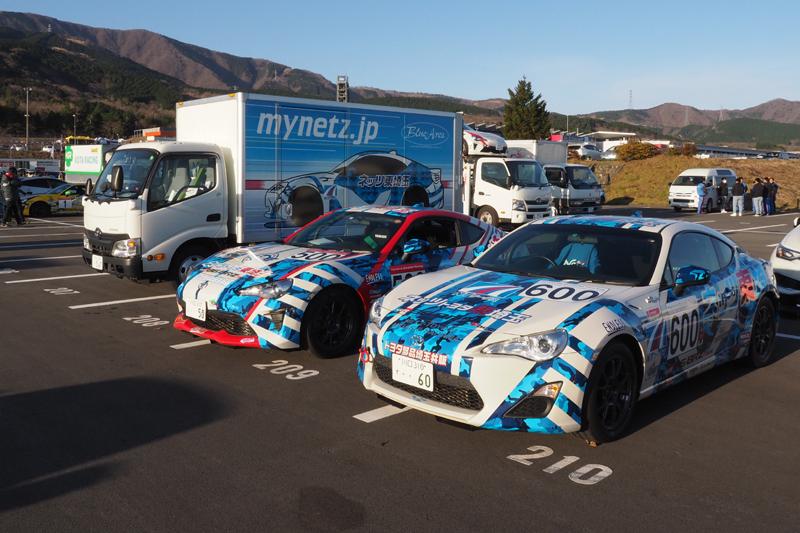 TGRF2017 トヨタガズーレーシングフェスティバル