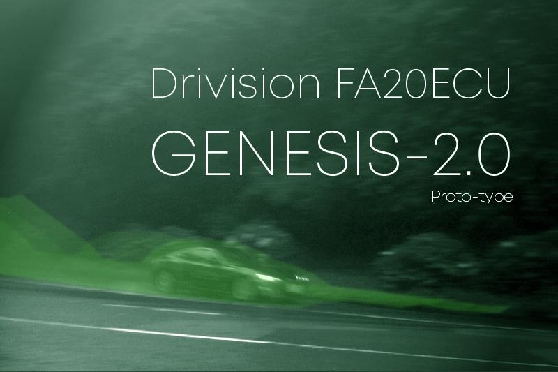 アニョキング ドライヴィジョンECU 86 BRZ FA20 GENESIS ジェネシス