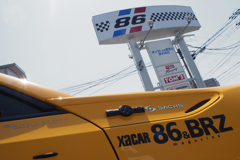 86 BRZ 14R 14R60 ブルーエリア ネッツ東埼玉 SACHS ザックスサスペンション 試乗会 ヴェルナー