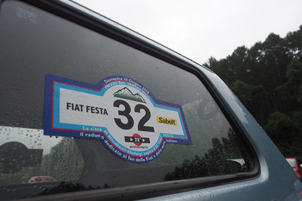 FIAT FESTA 25周年 トゥルッコ川口