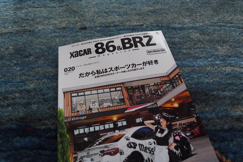 ザッカー 交通タイムス社 86&BRZ マガジン