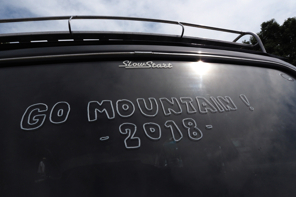 GO MOUNTAIN 2018 伊香保