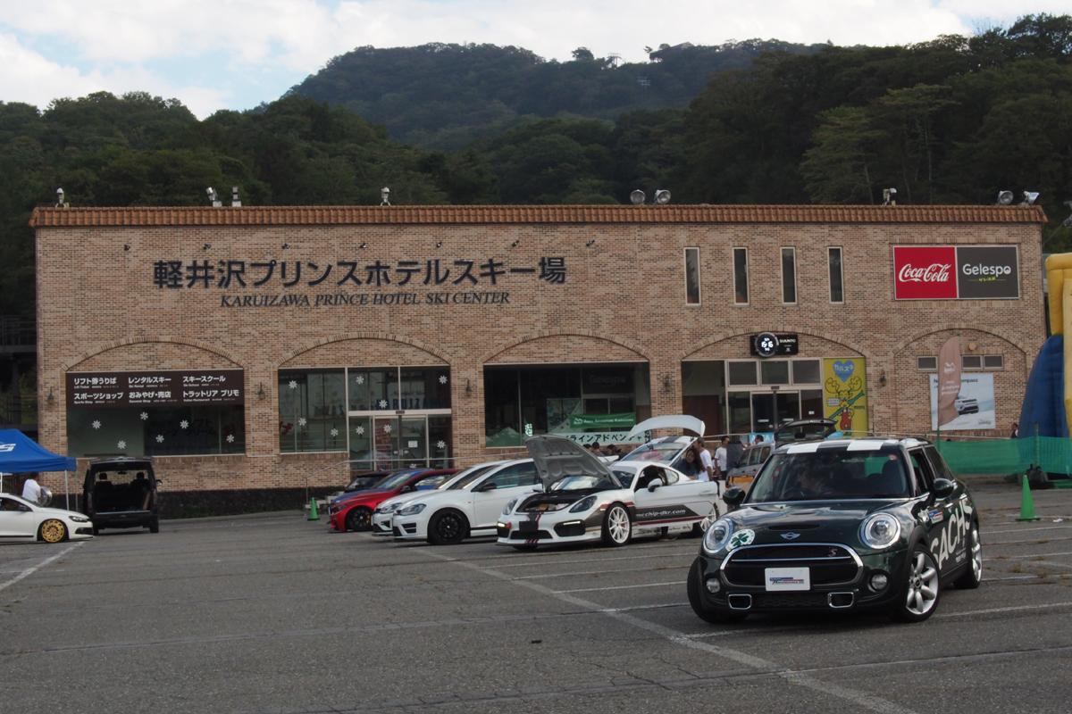 軽井沢ユーロミーティング 株式会社ヴェルナー