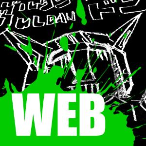 WERNHER WEB