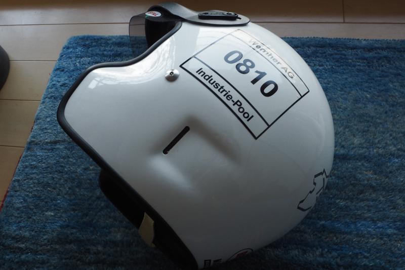 タイベック ヘルメットバック