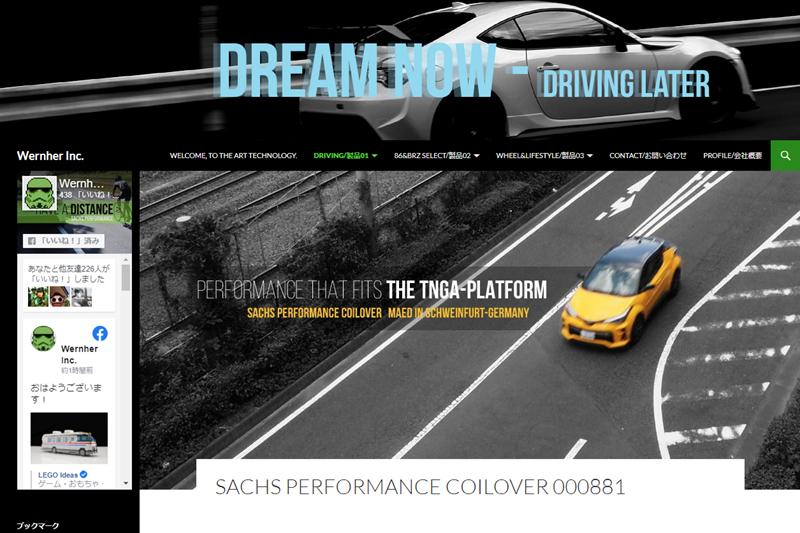 C-HR SACHS ザックスパフォーマンスコイルオーバーサスペンション 車高調整 GR SPORT