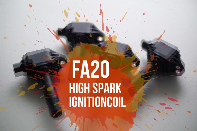 ハイスパークイグニッションコイル 86 BRZ FA20