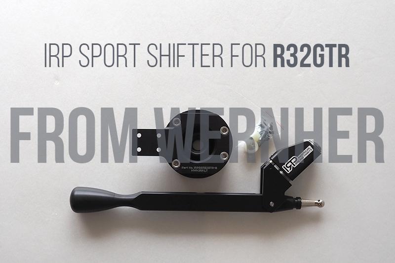 IRP SHIFTER NISSAN GTR R32