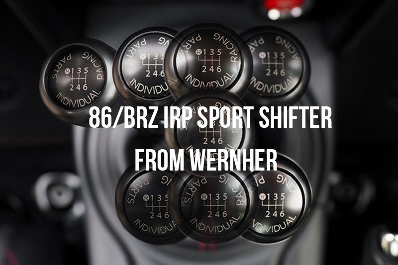 IRPスポーツシフター 86 BRZ クイックシフター