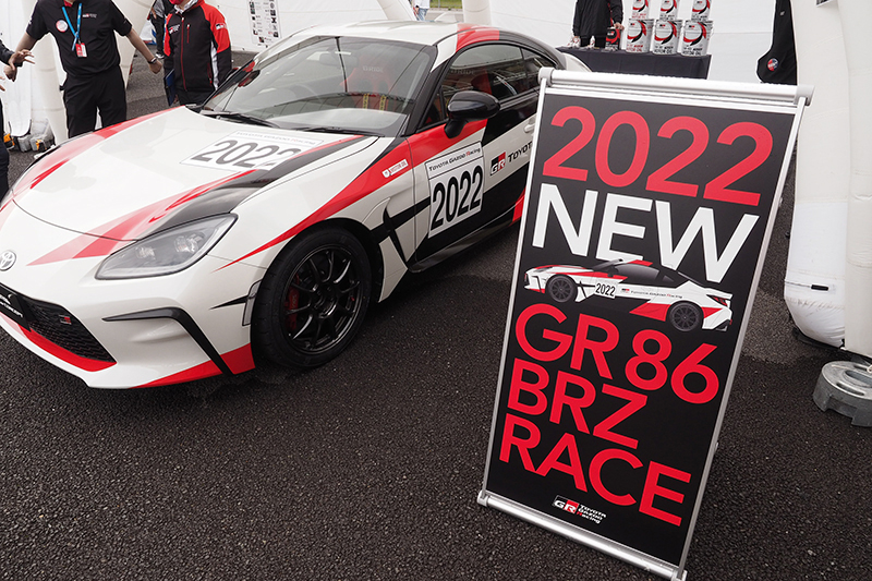 2021 FUJI 86 STYLE WITH BRZ
