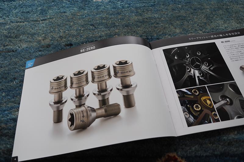 サンダアボルトチタニウム 64チタン チタンボルト 鍛造チタン