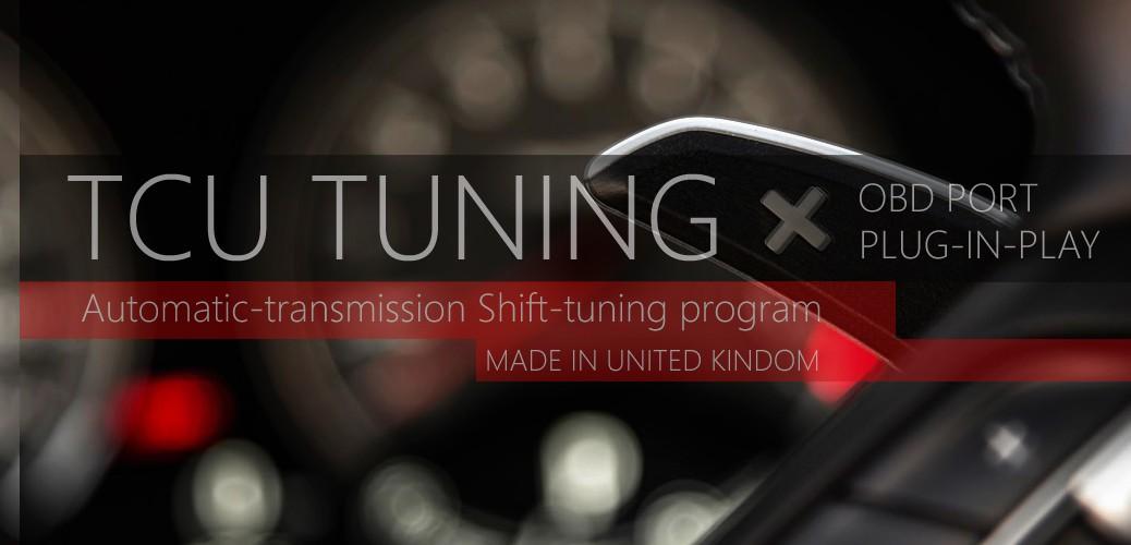 TCU TUNING ATチューニング DSGチューニング