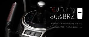 TCU TUNING ATチューニング 86 BRZチューニング