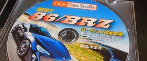 ワンデイスマイル 澤圭太 86 SACHS ザックス DVD サーキット