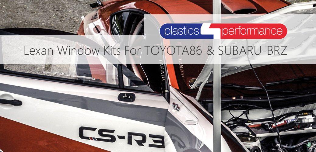 PLASTIC4PERFAOMANCE 86 BRZ アクリルウインド ガラス プラスティックガラス TMG CSR3 GT86 CUP