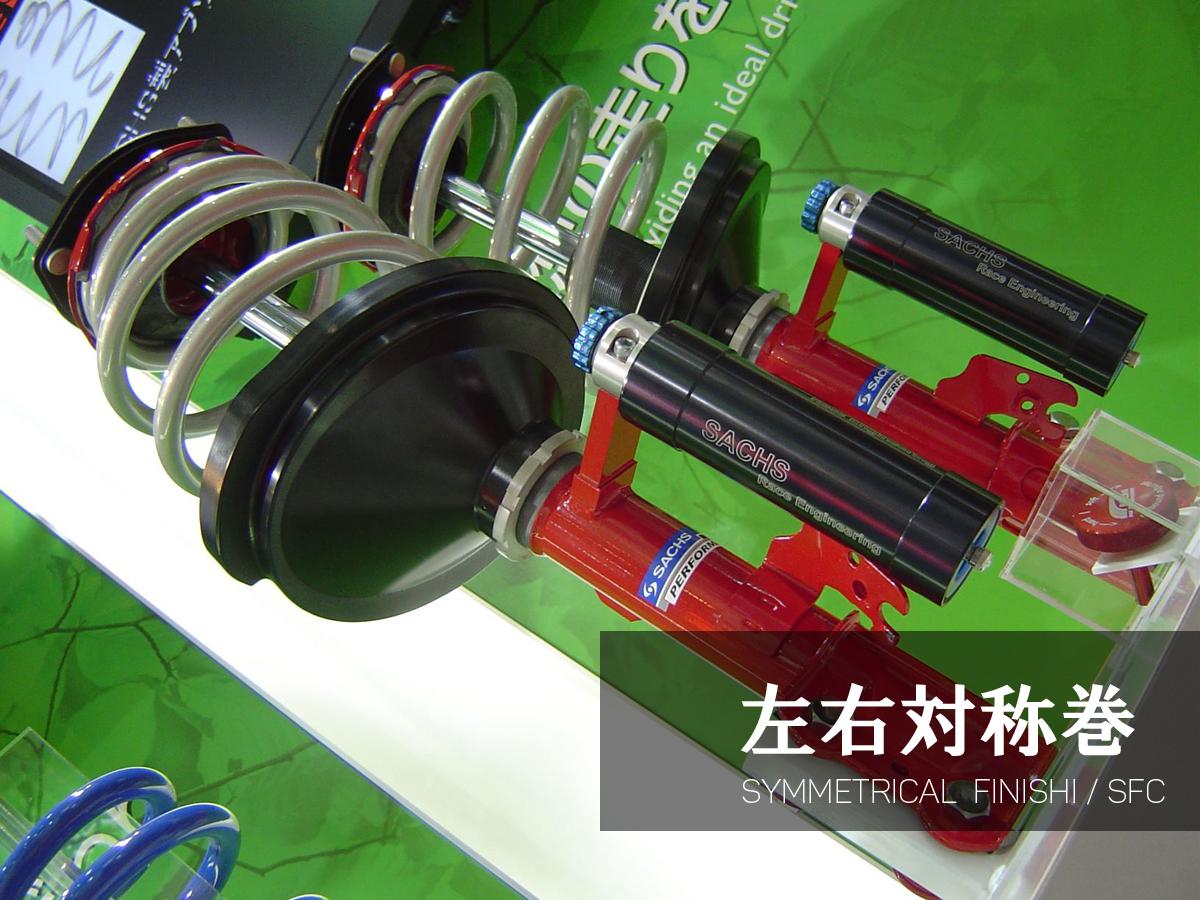 チューハツ スプリング 86 BRZ ザックスパフォーマンスコイルオーバー サスペンション SFC