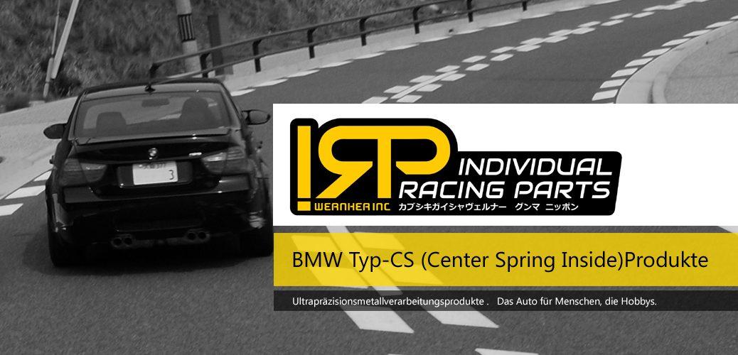 株式会社ヴェルナー IRP SHIFTER BMW CS ZF WERNHER ヴェルナー スポーツシフター