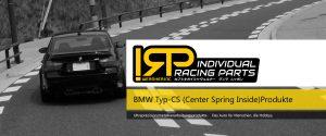 IRP SHIFTER BMW CS ZF WERNHER ヴェルナー スポーツシフター
