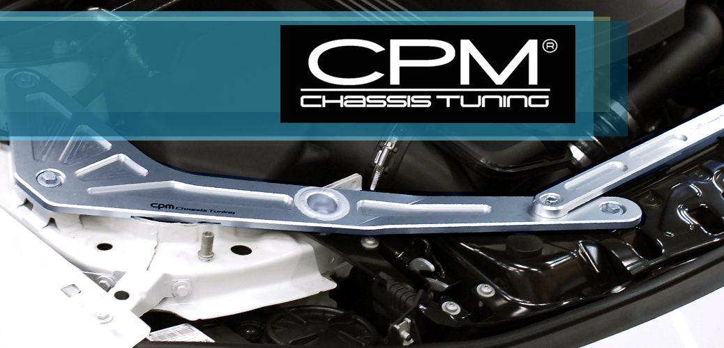 CPM スープラ A90 株式会社ヴェルナー