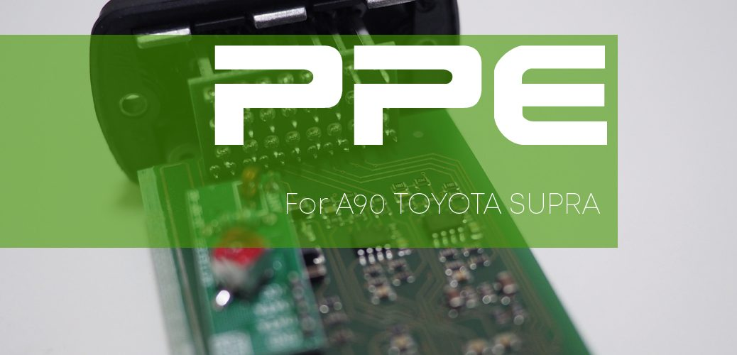 TOYOTA A90 SUPRA PPE サブコントローラー
