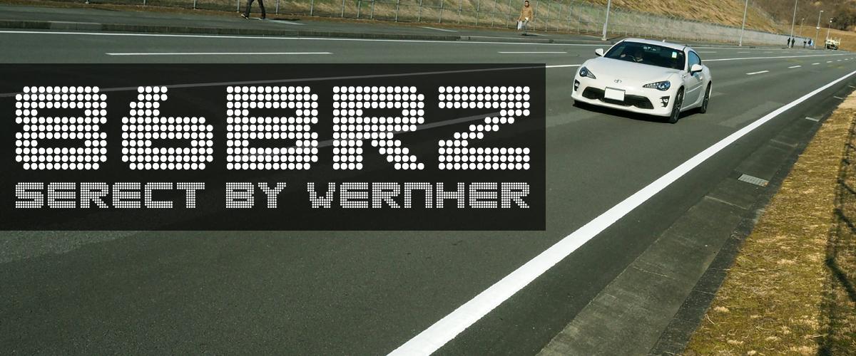 ヴェルナー 86 BRZ