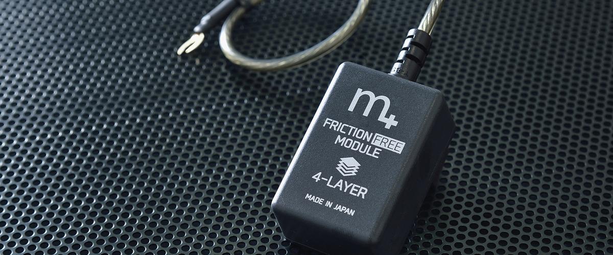 M+ FFM4