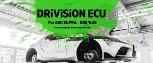 ドライビジョン ドライヴィジョン スープラ ECUチューニング