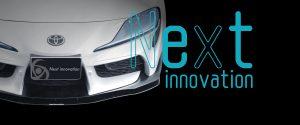 A90 SUPRA GR スープラ スポイラー NEXT INNOVATION ネクストイニベーション リップスポイラー