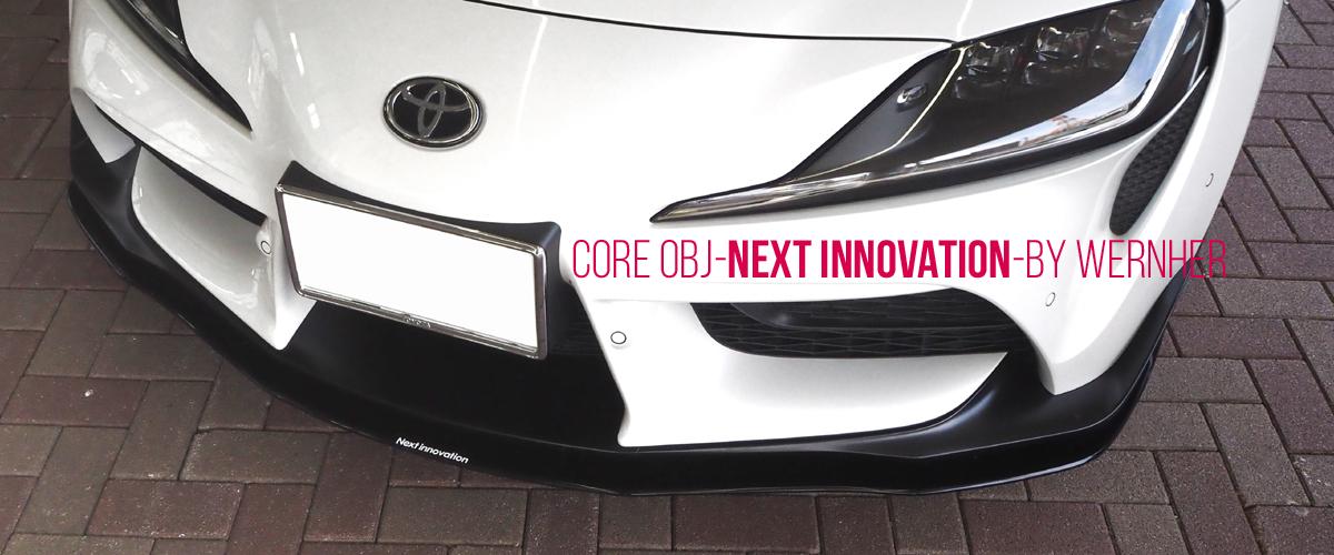コードテックCAM CORE OBJ NEXTINNOVATION ネクストイノベーション スポイラー GR SUPRA A90 スープラ
