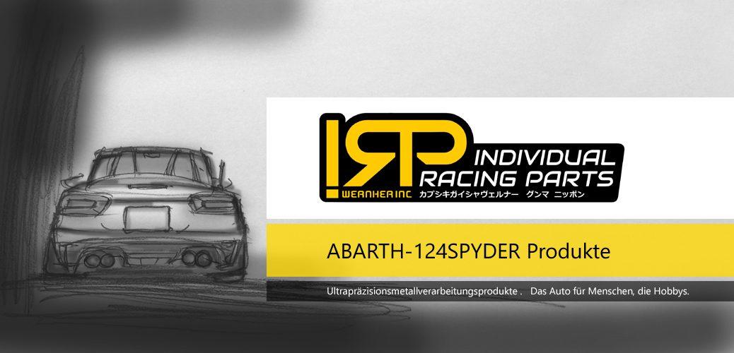 株式会社ヴェルナー IRPスポーツシフター アバルトスパイダー 124 ABARTH SPYDER