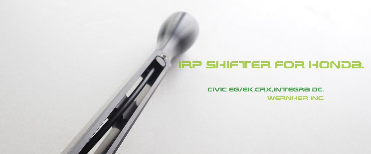 IRP SPORT SHIFTER HONDA スポーツシフター シビック インテグラ CRX ホンダ