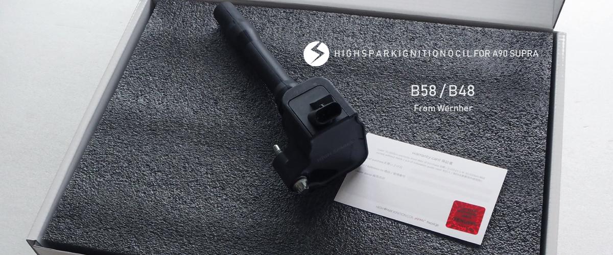 ハイスパークイグニッションコイル A90SUPRA スープラ GR トヨタ TOYOTA B58 B48 BMW