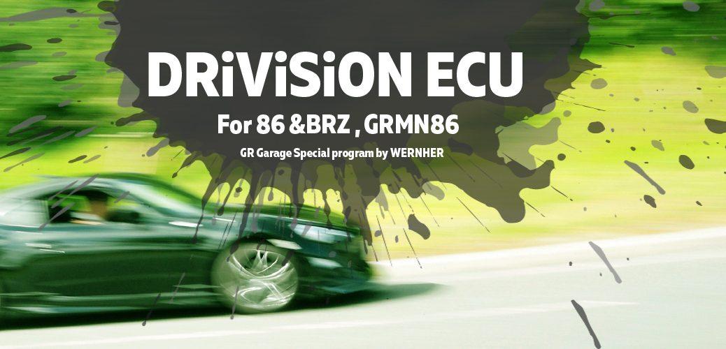 DRIVISION ECU 86 BRZ GRMN86 WERNHER