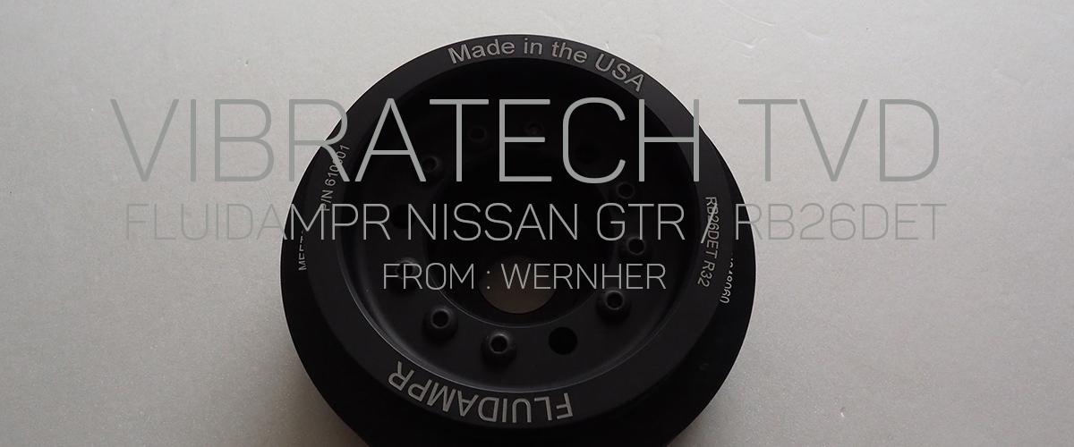 フルーダンパー クランクプーリー GTR R32 RB26DET FLUIDAMPR