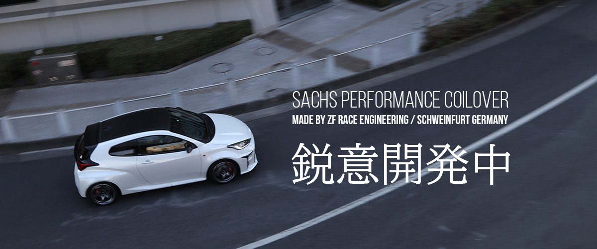 SACHS PERFORMANCE COILOVER TOYOTA GR YARIS GR4