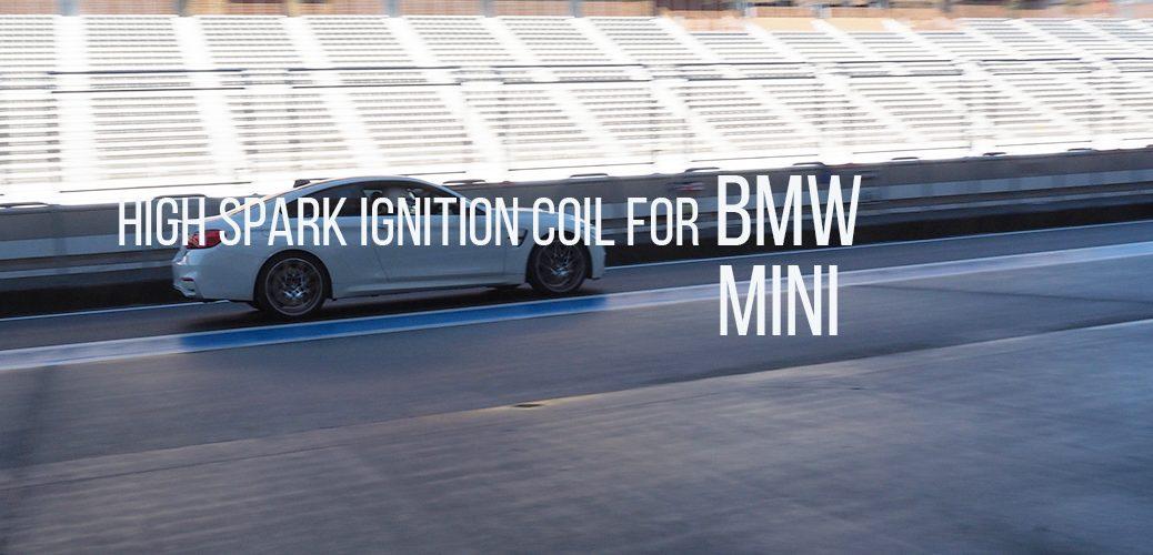 ハイスパークイグニッションコイル BMW MINI ミニ