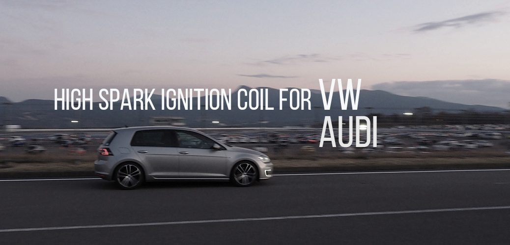 ハイスパークイグニッションコイル VW AUDI ワーゲン アウディ